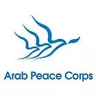 New Arab Foundation